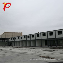 Low Cost Easy Installation Fireproof Prefabricated Container House Price
