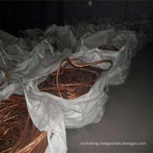 High Purity Scrap Wire Scrap 99.99%, High Purity Copper Wire Scrap 99.95%