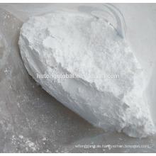 Antioxidationsmittel 1222CAS976-56-7