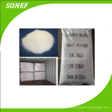 Industrial Grade Fertilizer Ammonium Chloride