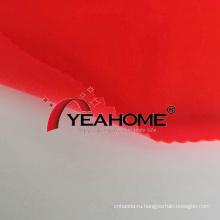 Яркая поли трикотажная эластичная ткань пыленепроницаемая защитная ткань
