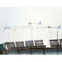 300W fuzileiro do moinho de vento gerador / yacht turbina eólica
