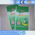 PP gewebte Tasche für Waschpulver