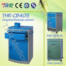 ABS Пластиковые больницы прикроватный кабинет