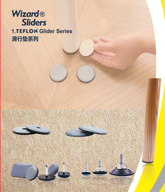 PE Wizard sliders with adhesive