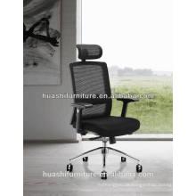 X3-53B-F Moderne hochwertige beste Stuhl-Massagegerät