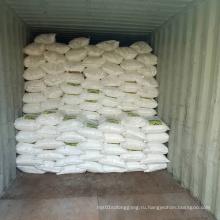 Агрохимикаты Weedicide Herbicide atrazine 50 wp