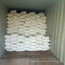 Гексаметафосфат натрия / ШМП 68% пищевой