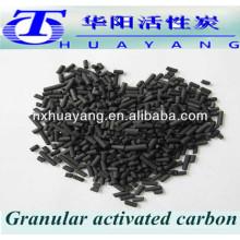 coluna de carbono ativado - marca Huayang do fornecedor de Ningxia
