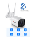 Wifi-Kamera HD Wireless IP-Kamera 1080P Bullet