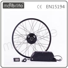 MOTORLIFE / OEM marke 2015 CE ROHS pass 36 v 350 watt 20 zoll elektrische fahrrad motor kit