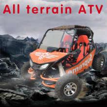 Brothers Go Kart Cool Atv Car для взрослых