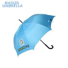 Advertising Hotel Promotion UV Sun Custom Made Brands Blue Color Stormproof Two-dimension Bar Code Printed Logo Umbrella Golf