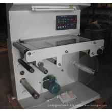 Machine d'inspection d'étiquettes (JB-550 C)