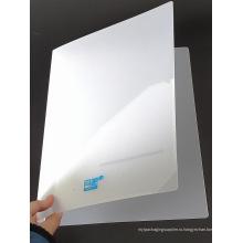 Изготовленный на заказ пластичный PVC файл / документ / обложка книги (папка с книгами)