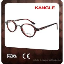 2017 Small round eyeshape reading glasses style Acetate optical glasses