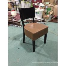 Chaise de café utilisée en gros en cuir brun de meubles de conception européenne