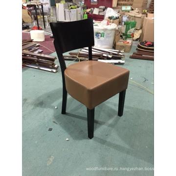 Оптовая Европейский Дизайн Мебели Коричневый Кожаный Используется Стул Для Кафе