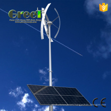 Wind Solar System with for on-Grid and off-Grid Horizontal