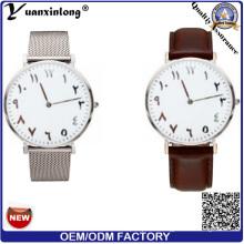 Yxl-299 Подгонянный Логос взаимозаменяемыми Япония движение мода очаровательные женские часы сетки ремешок наручные часы кожа мужские часы
