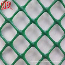 HDPE Drainage Geonet Plastic Net