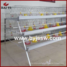 Alibaba Supply Poultry Chick Maison Cages