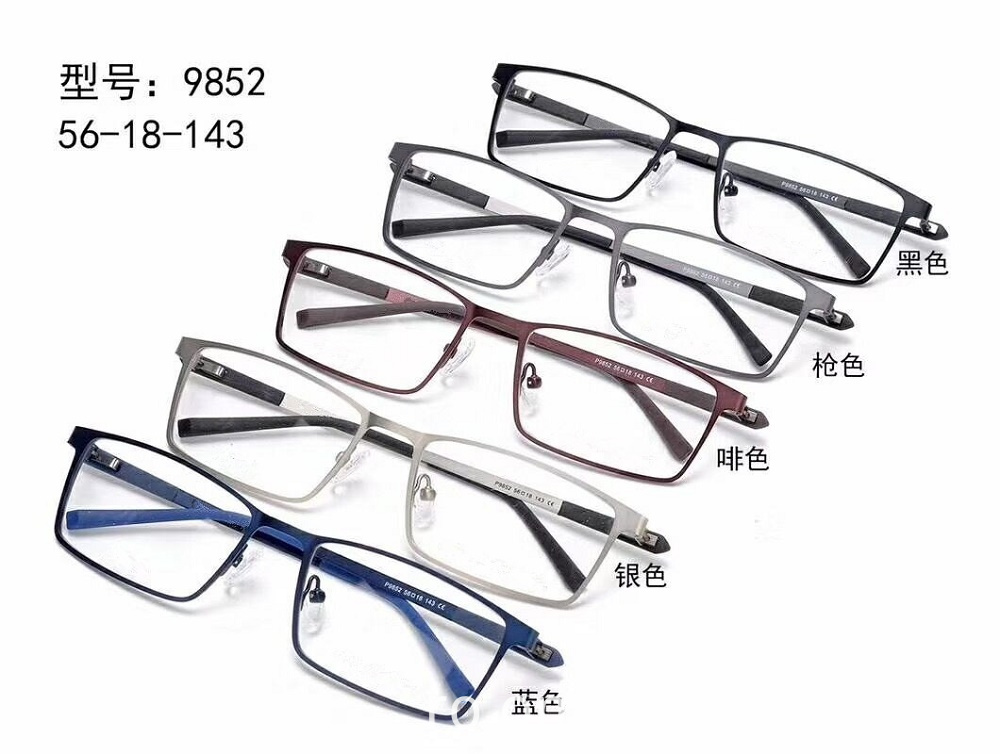 Square Frame Acetate Optical Glasses