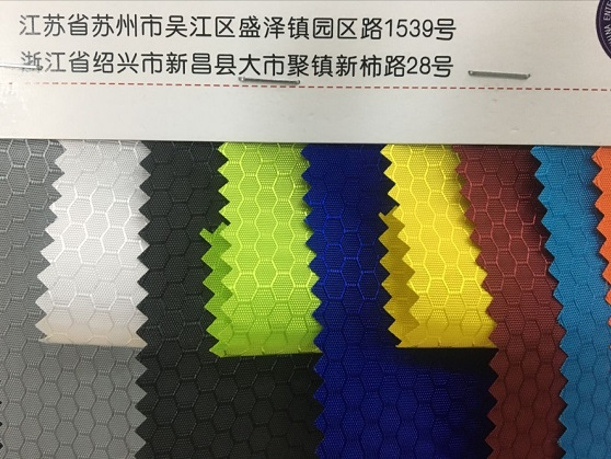 factory price football grid coated fabric