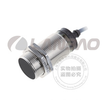Metal Through Beam Photoelectric Sensor (PR30-TM40D DC3/4)