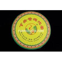 """2007 Xiaguan """"Cang Er"""" Raw Pu Er Tuo-caja redonda 250g / tuo"""