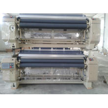Water Jet Loom Weaving Machine Price