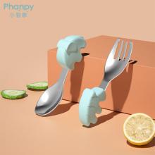 Портативная детская ложка и вилка BpaFree Happiness Dinnerware