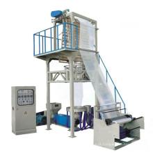 Máquina de sopro de filme de PE de alta qualidade