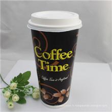 Tasses à café jetables imprimées de papier de 4oz, 8oz, 12oz