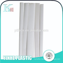 good teflon moulded board with high quality