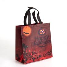 2014 new design mat or shiny festival lamaintion Halloween shopping pp woven bag