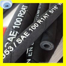 Высочайшее качество оплетки провода Гидровлический шланг SAE 100 R1 на DIN-рейку EN 853 1sn на