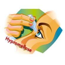 (HYPROMELLOSE) Stabilisateur Ackifier Hypromellose No. CAS 9004-65-3
