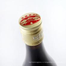 Специальное издание Хуа Диао желтое вино в возрасте 20 лет