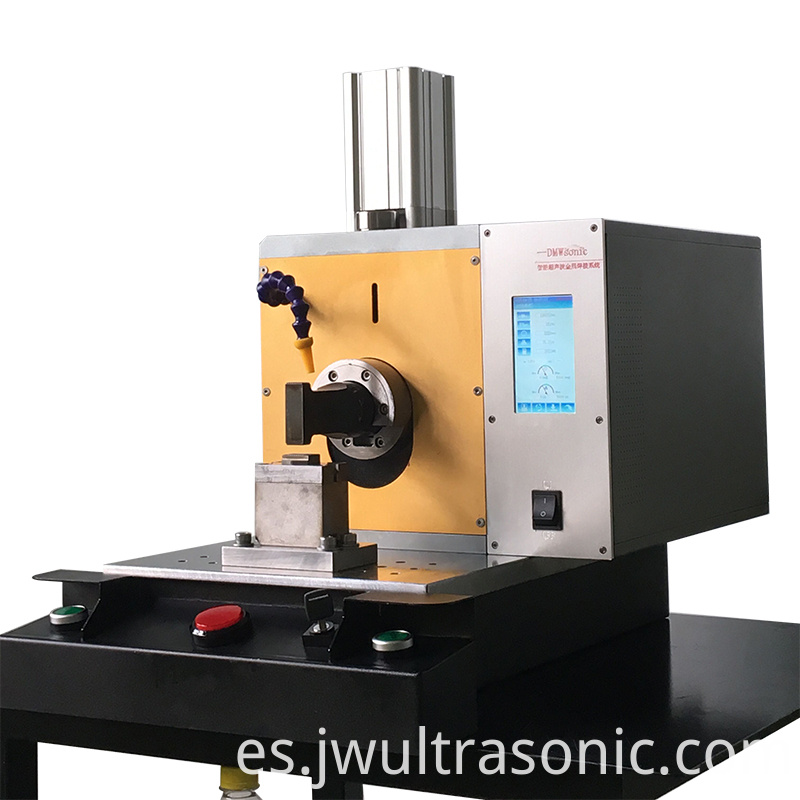 Precision Ultrasonic Metal Machine Welding