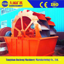 Iron Ore Production Line Sand Washer