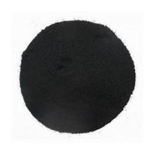 LANASET BLACK B ------- Textilfärbemittel, saures Schwarz