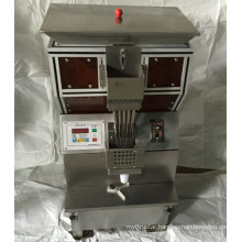 Hard Capsule Counting Machine (HA-1)