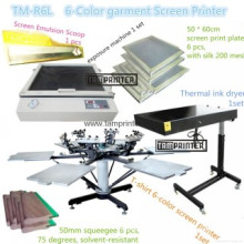 Machine d'impression d'écran t-shirt 6 couleurs TM-R6k