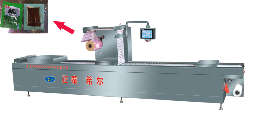 Electronic Products Vacuum Packing Machine