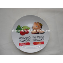 Kitchenware plate with full decal design