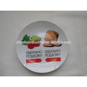 Plato de cocina con diseño completo de calcomanía