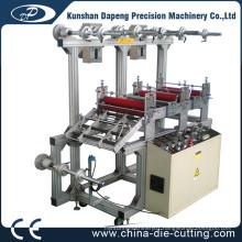 PVC Electric Tape Laminator Machine (DP-420)