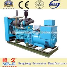 320 кВт с водяным охлаждением открытого типа генератор yuchai набор