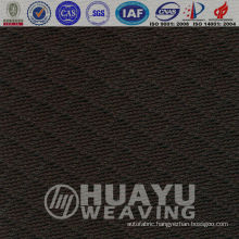 Tricot Knit Fabric,HT-5401 Air Flow 100 Polyester Office Chair Mesh Fabric